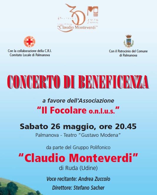 Monteverdi-2007
